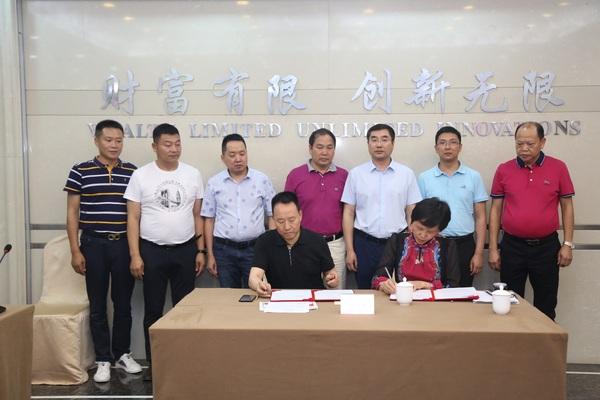 网站6.15我会与重庆市涪陵区工商联缔结友好2.jpg